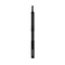 Pennello retraibile per labbra, fibre sintetiche - Lips 81 Retractable Lip Brush - KIKO MILANO