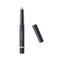 <p>Long-lasting stick eyeshadow with a pearly metallic finish</p> - PARTY ALL NIGHT LASTING EYESHADOW - KIKO MILANO
